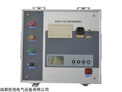 承装承修承试自动抗干扰大地网电阻测量仪
