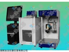 JF6538Z 全自动发动机油表观粘度测定器CCS