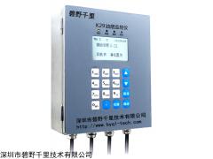 BYQL-K29 餐饮行业智能环保油烟在线监测系统 可自行启动净化设备