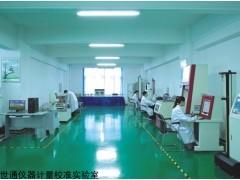 扬州第三方提供上门校验仪器