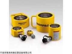 RCS-302 薄型液压电动千斤顶