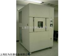 JW-TS-80 江蘇 三箱式冷熱沖擊試驗箱