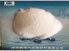 化纤级硫酸锌