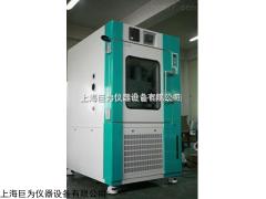 JW-TH-100D 黑龙江 恒温恒湿试验箱
