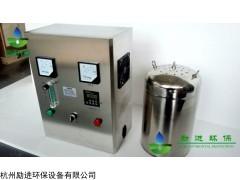外置式内置式 水箱自洁消毒器