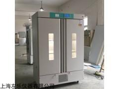 ZHW-250S ZHW-250S左乐250L恒温恒湿箱
