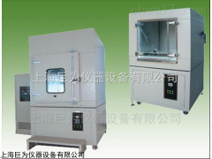 JW-FC-500 吉林耐尘试验箱