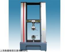HY-10080 钢板拉力试验机