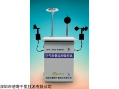 BYQL-AQMS 大气网格化微型空气自动监测站