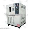 JW-8002 重庆 橡胶臭氧老化试验箱