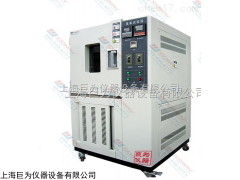 JW-8002 上海 橡胶臭氧老化试验箱