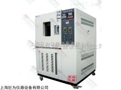 JW-8002 四川 橡膠臭氧老化試驗箱