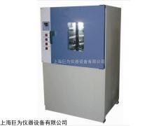JW-100-A 黑龍江 橡膠熱老化試驗箱