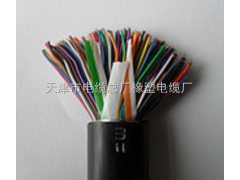 MHYV3×2×7/0.28煤矿阻燃通信电缆