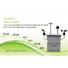 城区环境质量网格化空气监测站及厂家