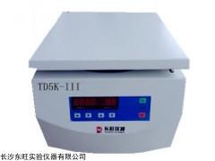 TD5K-Ⅲ 长沙台式低速离心机价格