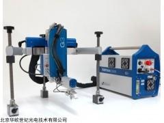 便携式X射线残余应力测定仪