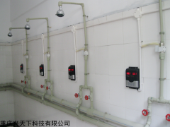 HF-660 浴室刷卡水控机,淋浴水控器,洗澡水控机