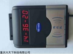 HF-660 临汾浴室IC卡机,刷卡水控机,浴室水控机