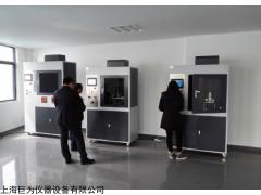 JW-ZRS-980 上海触摸屏灼热丝试验仪