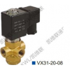 VX33-30-G18,VX33-30-G14, 二位三通直动式电磁阀