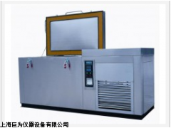 JW-D-225 苏州热处理冷冻试验箱