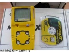 MC2-XWHM-Y-CN BW手持式有毒有害气体检测仪MC2-XWHM 四合一