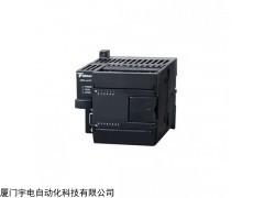 APM-14/28/40 宇电AP系列PLC可编程控制器