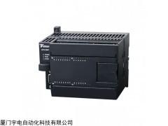 APH-28/40 宇电AP系列PLC可编程控制器