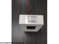 OSEN-150 壁挂式室内空气环境在线监测仪