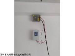 壁挂式公共环境卫生监测仪