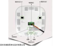 OSEN-200 居住环境质量智能检测仪