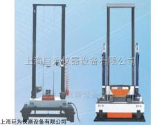 JW-HAS-5 天津高加速度冲击试验台