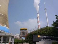 肇庆端州发电厂设备校准,发电站检测设备计量