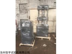 WES-600B 安平网厂设备二手试验机厂家