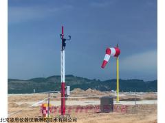 BN-JS610 航空跑道视程自动观测系统