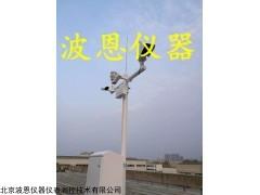 BN-NTQX616 农田环境自动监测站