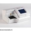 U500 便携式高中低档尿液分析仪