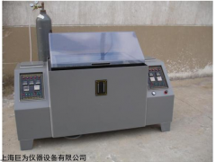 JW-SO2-270 上海硫化氢气体腐蚀试验箱