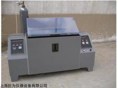 JW-SO2-270 重庆硫化氢气体腐蚀试验箱