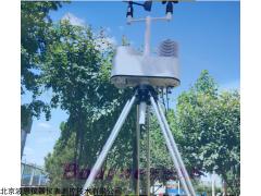 BN-BXQX626 便携式自动气象站