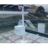 BN-DCJC646 大气电场监测仪