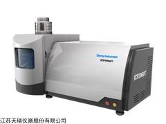 ICP2060T  航空润滑油磨损金属元素检测分析仪