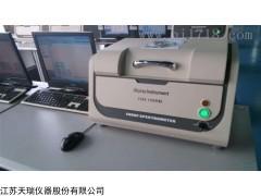 GCMS6800  rohs2.0四项检测仪