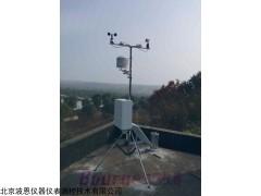 BN-DIY 定制常规自动气象站