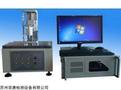 S205B 数字采集技术荷重位移曲线仪