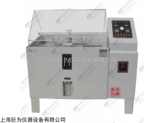 JW-Y/Q-150(B) 广东盐雾腐蚀试验箱