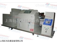 JW-5401 哈尔滨循环腐蚀试验箱