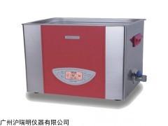 SK8210HP 上海科导功率可调超声波清洗器