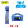 PQWT-GX700 管线仪,管线探测仪,地下管线探测仪